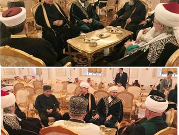 Торжественный прием короля Саудовской Аравии в Кремле