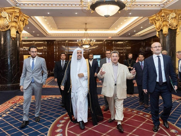 В Москве состоялась церемония присвоения Генеральному секретарю Всемирной исламской лиги Мохаммеду б