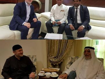 Встреча с муфтием Бирмы и Председателем  ведомства по исламским делам и вакуфам  мусульман-суннитов