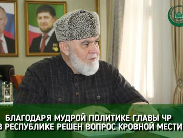 Комиссии по примирению 10 лет