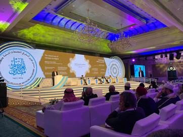 Муфтият Чечни принял участие в международном исламском форуме