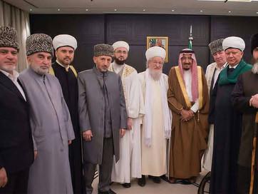 Встреча Муфтия ЧР с Королем Саудовской Аравии