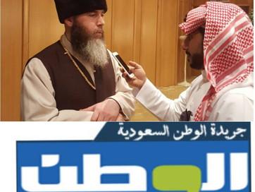 Муфтий Чечни дал интервью саудийской газете