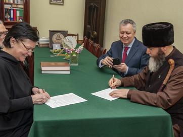 Заключено соглашение о сотрудничестве c Институтом восточных рукописей РАН