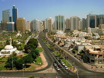 В Абу-Даби пройдет II ежегодный форум мира