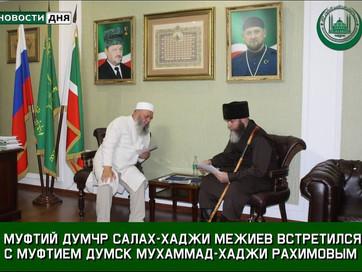Муфтий Ставропольского края посетил ДУМ ЧР