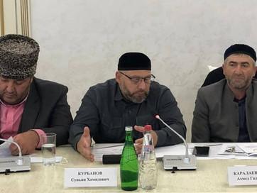 VIII Конгресс мусульманских общин Северного Кавказа