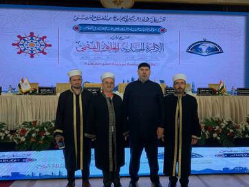 Заместитель Муфтия ЧР на конференции в Египте