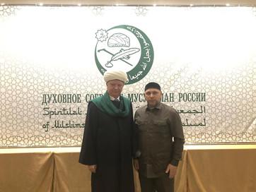 В Москве прошло расширенное заседание Президиума Духовного собрания мусульман России