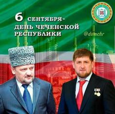 Поздравления с Днем Республики