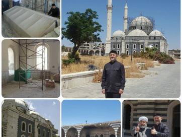 Рабочий визит в Сирию