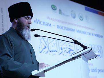 РЕЗОЛЮЦИЯ Международной религиозной конференции «ИСЛАМ – ПОСЛАНИЕ МИЛОСТИ И МИРА»