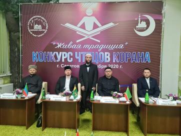 Чтецы из Чечни победили во Всероссийском конкурсе