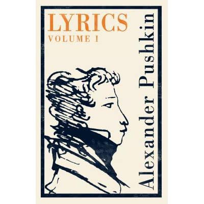 Lyrics Volume 1: 1813-17