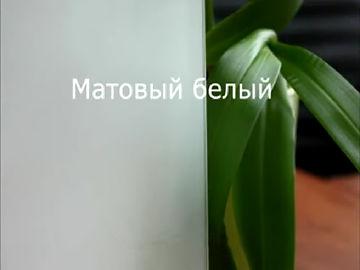 Декоративна плівка