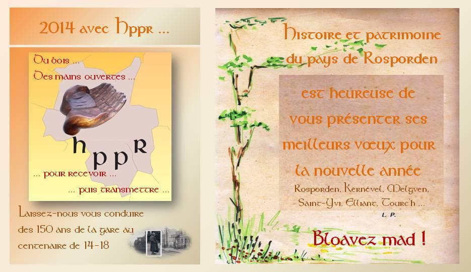 2014 HPPR Carte de Voeux