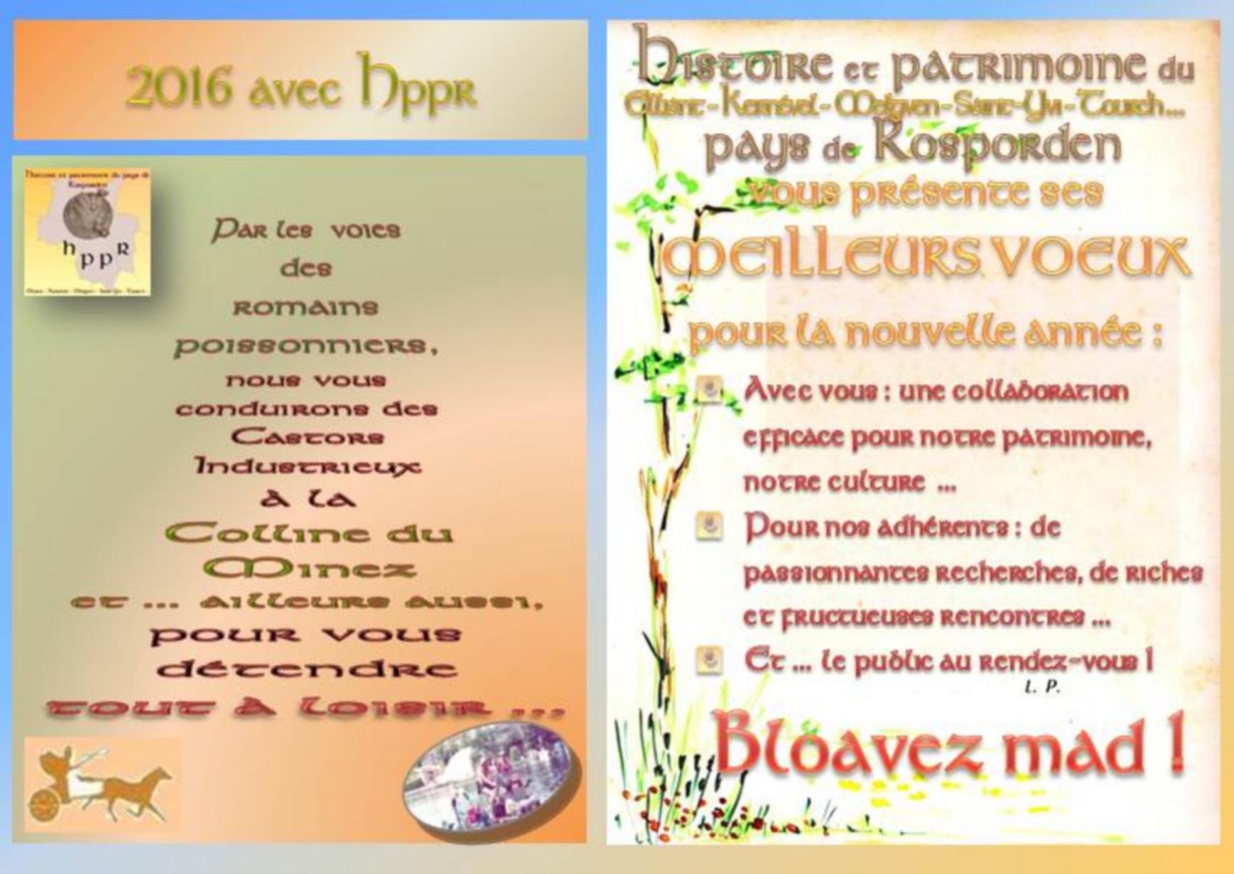 2016 HPPR Carte de Voeux