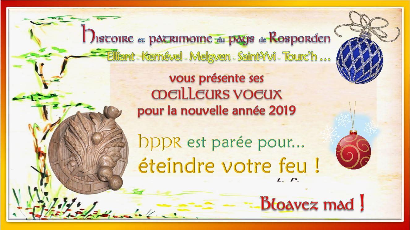 2019 Carte de Vœux HPPR