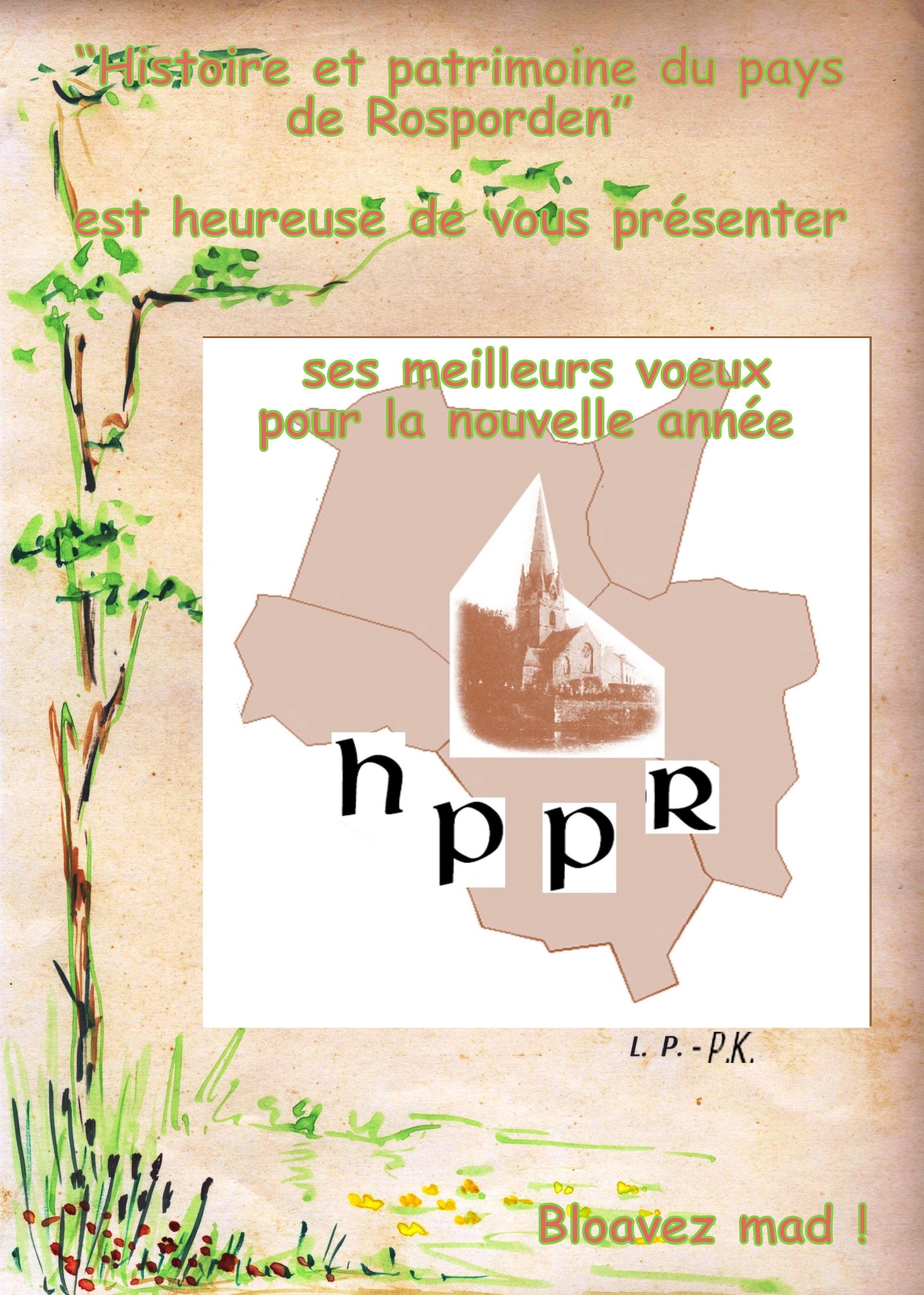 2013 HPPR Carte de Voeux