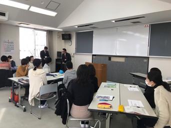 大津町 就業支援セミナー(全4回)