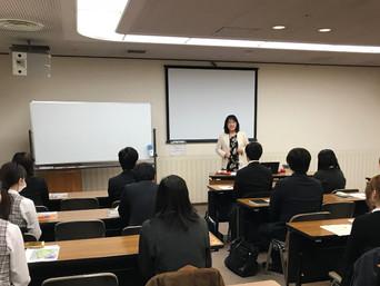 日本電信電話ユーザー協会講習