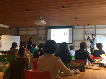 H29.1.14(土)熊本県第3期女性起業支援セミナー 「事業発表」開催!!