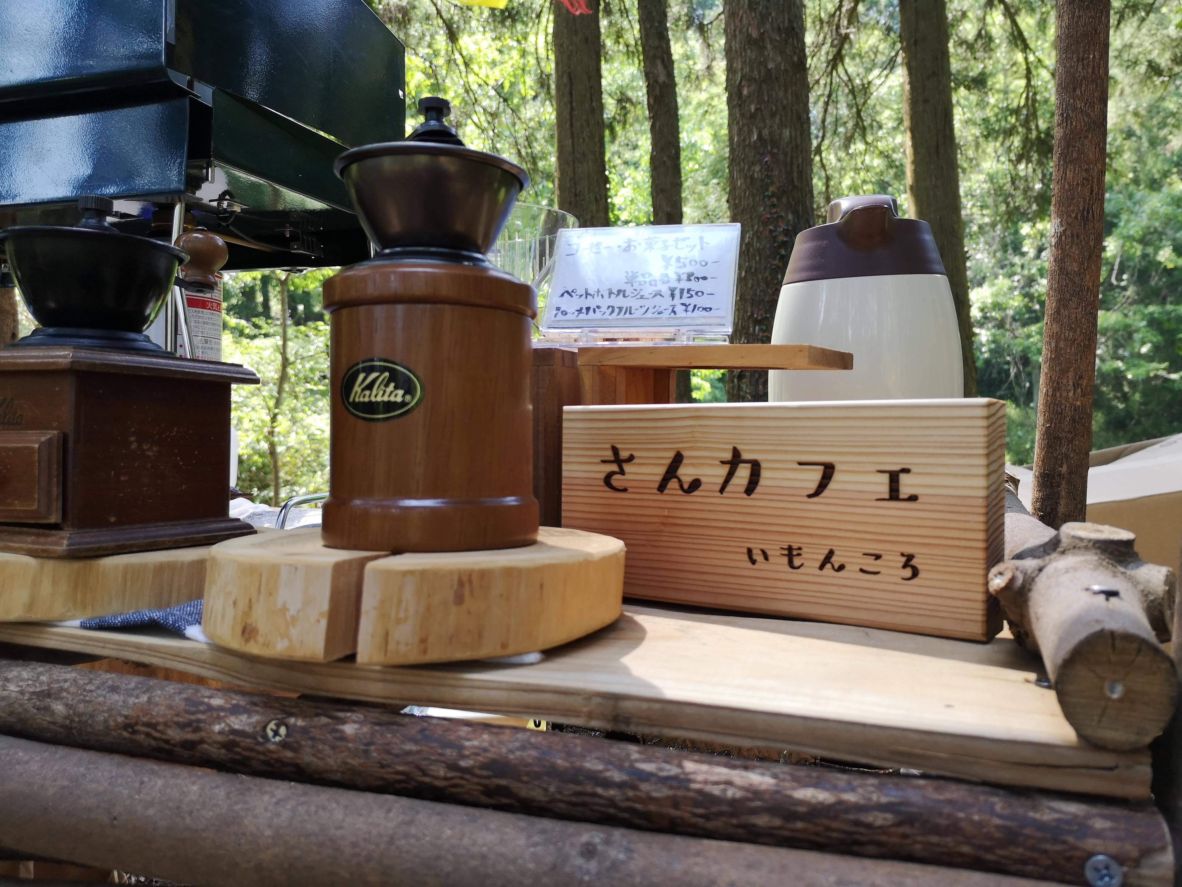 森のcafe