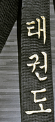 ceinture noire.PNG