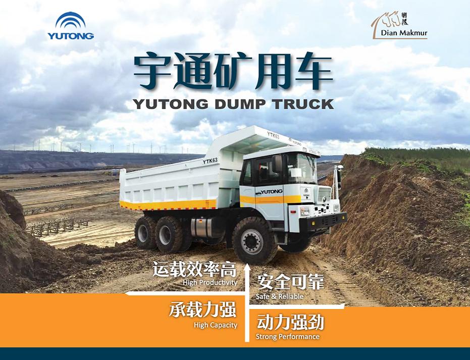 Yutong poster.png