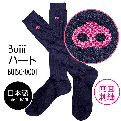 Buiii ハイソックス紺(Buiiiハート)BUISO-0001