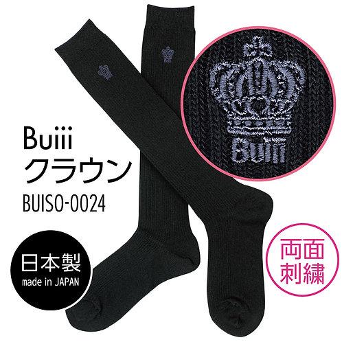Buiii ハイソックス黒(Buiiiクラウン)BUISO-0024