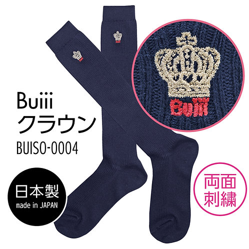 Buiii ハイソックス紺(Buiiiクラウン)BUISO-0004