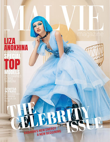MALVIE Mag The Celebrity ISSUE Vol 10 De
