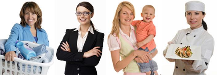 Четири жени од различни професии, куќна помошничка, деловна жена, дадилка и готвачка