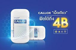 CALLOX กับคุณประโยชน์ 4 บี