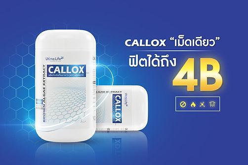 CALLOX 4บี