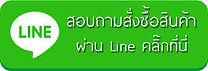 line_5.jpg