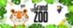 le grand zoo site internet-04 (1).jpg
