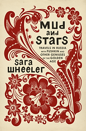 Mud and Stars.png
