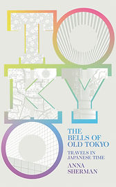 The Bells of Old Tokyo cover.jpg
