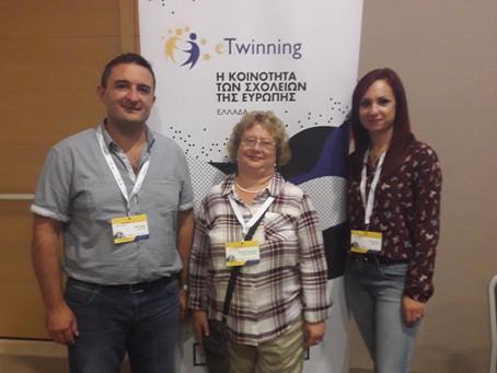 Multilateral Seminar for Primary Education in Crete, Greece