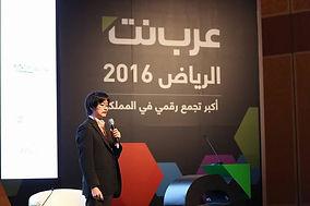 サウジArabnet Riyadh.jpg
