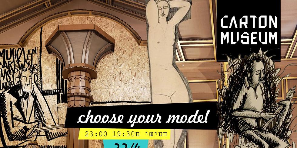 Choose Your Model
