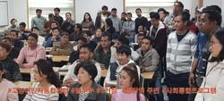 5. 강원도산불 피해자 돕기위한 성금 모금을 의논하고 결정하는 모임