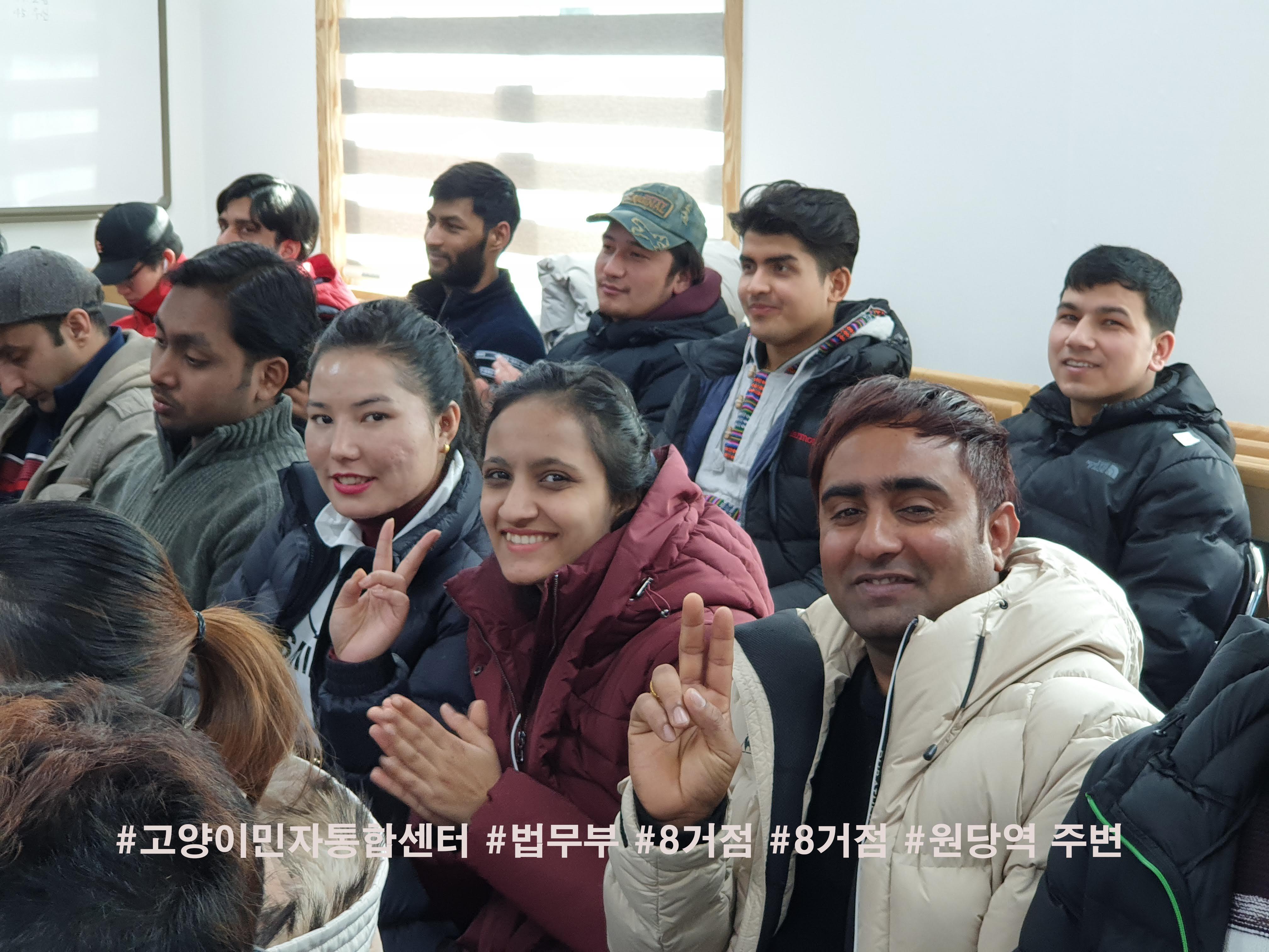 7. 고양이민자통합센터 수업에 참여한 이민자