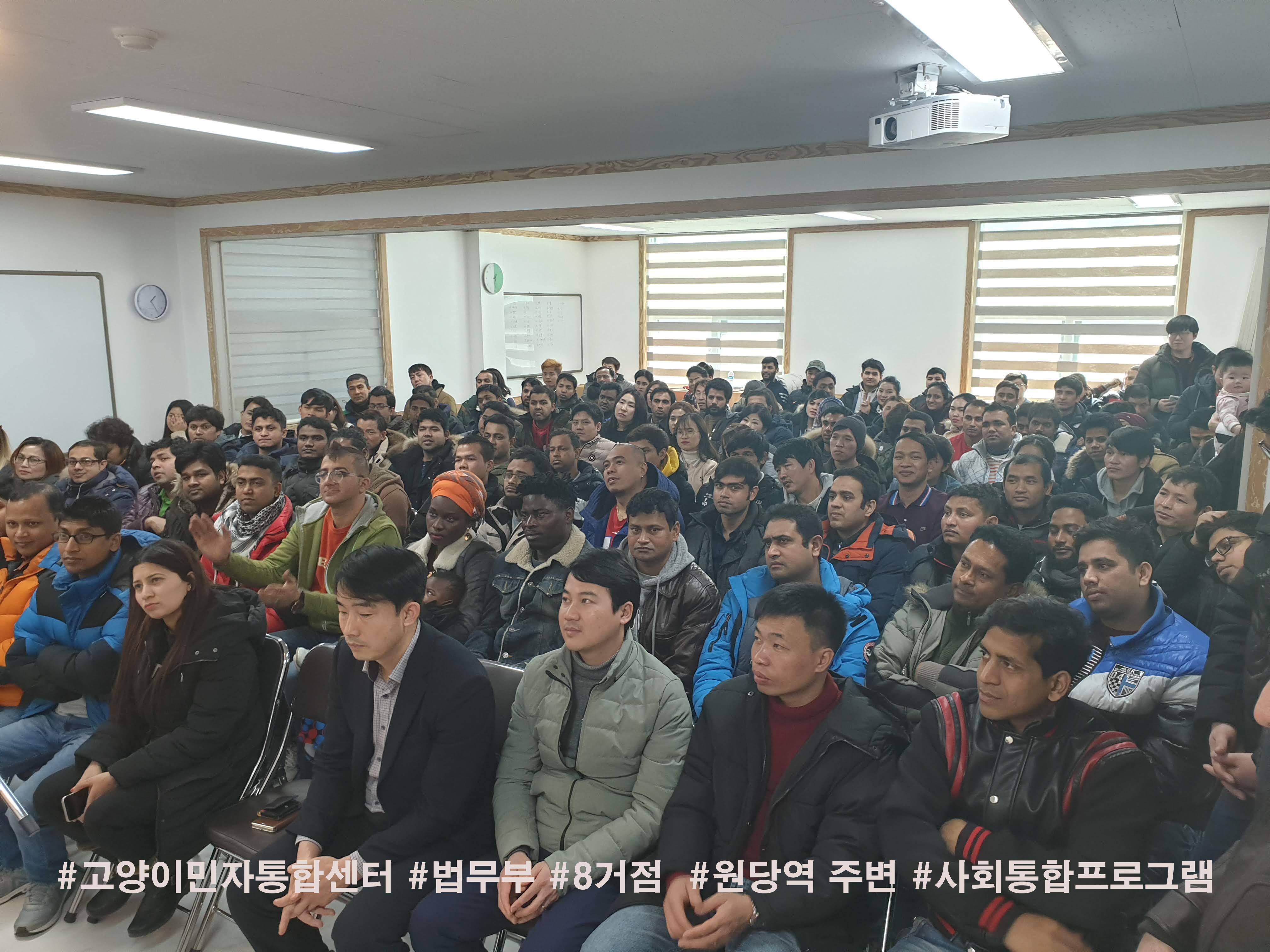 6.2월10일 고양이민자통합센터 1학기 사회통합프로그램 개강식 모임