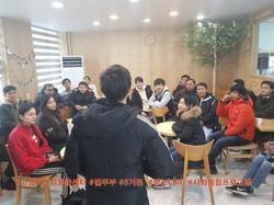 3. 캄보디아 이민자 대표 선발 모임