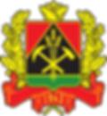 gerb_kemerovskoj_oblasti[1].png