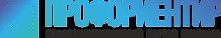 Logo-proforientir-hd.png