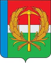 герб прокопьевского округа.jpg